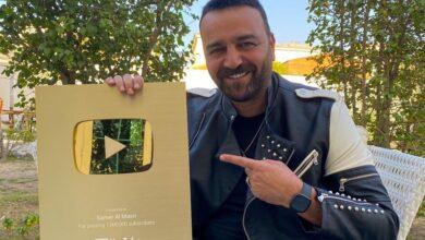 Photo of سامر المصري يحصل على درع يوتيوب الذهبي بعد وصول قناته لمليون متابع (صور)