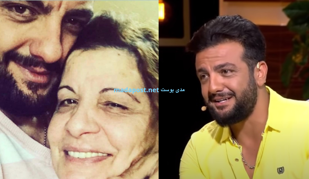 طلال مارديني ووالدته