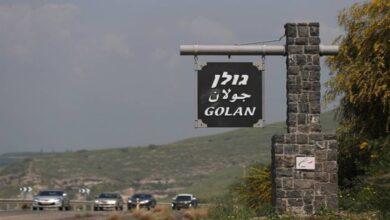 Photo of الجولان .. أمريكا ترفض الاعتراف بسيادة إسرائيل عليها ونتنياهو يرد: ستبقى ملكنا إلى الأبد