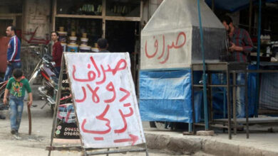 Photo of الليرة التركية الواحدة مقابل نظيرتها السورية تقترب من سعر 500