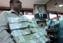 Photo of موقع اقتصادي: سياسات الأسد وعوامل أخرى وراء الوضع الحالي لليرة