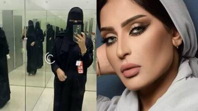 Photo of صاحبة أعلى مهر في السعودية تترك الحجاب رسمياً (فيديو)