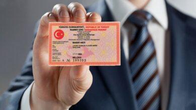 Photo of تركيا تصدر قراراً بإنشاء مؤسسات وسيطة لتقديم طلبات استخراج تصاريح الإقامة للأجانب