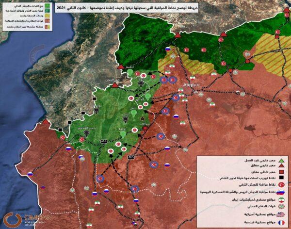 سيناريوهات الشمال السوري إدلب