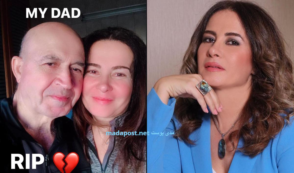 لورا أبو أسعد ووالدها