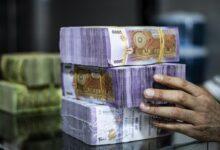 Photo of انخفاض كبير بسعر الليرة في افتتاح السبت ليعود صرف الدولار لملامسة مستوى 3900 ليرة في دمشق