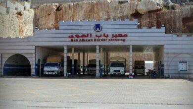 Photo of قرارات جديدة لمعبر حدودي تخص المسافرين من وإلى سوريا