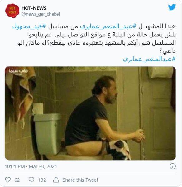 عبد المنعم عمايري يثير الضجة بسبب صورته المتداولة عارياً داخل الحمام