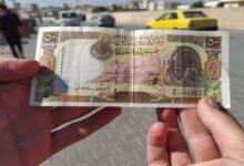 Photo of الليرة السورية تعود للتراجع مقابل العملات والذهب وارتفاع جديد لأسعار الوقود في حلب