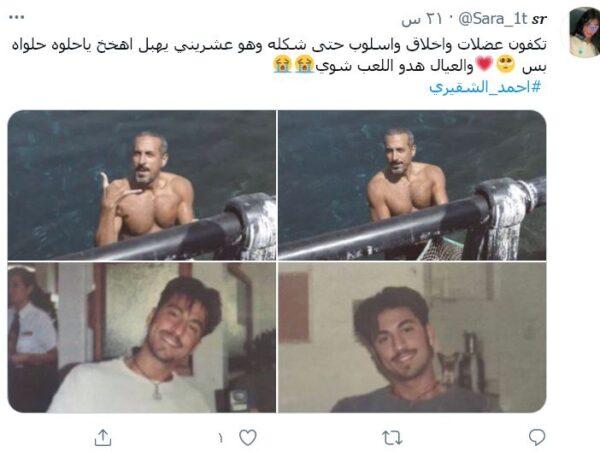 أحمد الشقيري عاري الصدر وفتيات يتغزلن بعضلاته (فيديو)