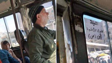 "Photo of سوريا.. ""قراءة سورة الفاتحة"" تعرفة نقل حافلة في أحد أحياء مدينة حلب"