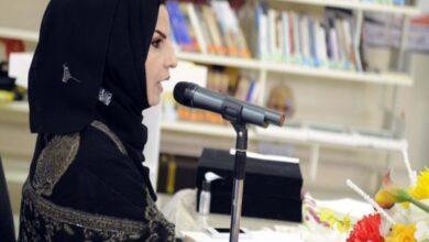 "Photo of شاعرة كويتية: ""هل أنا الوحيدة التي ترفض فكرة الاستعراض بموكب المومياوات الملكية في مصر"""