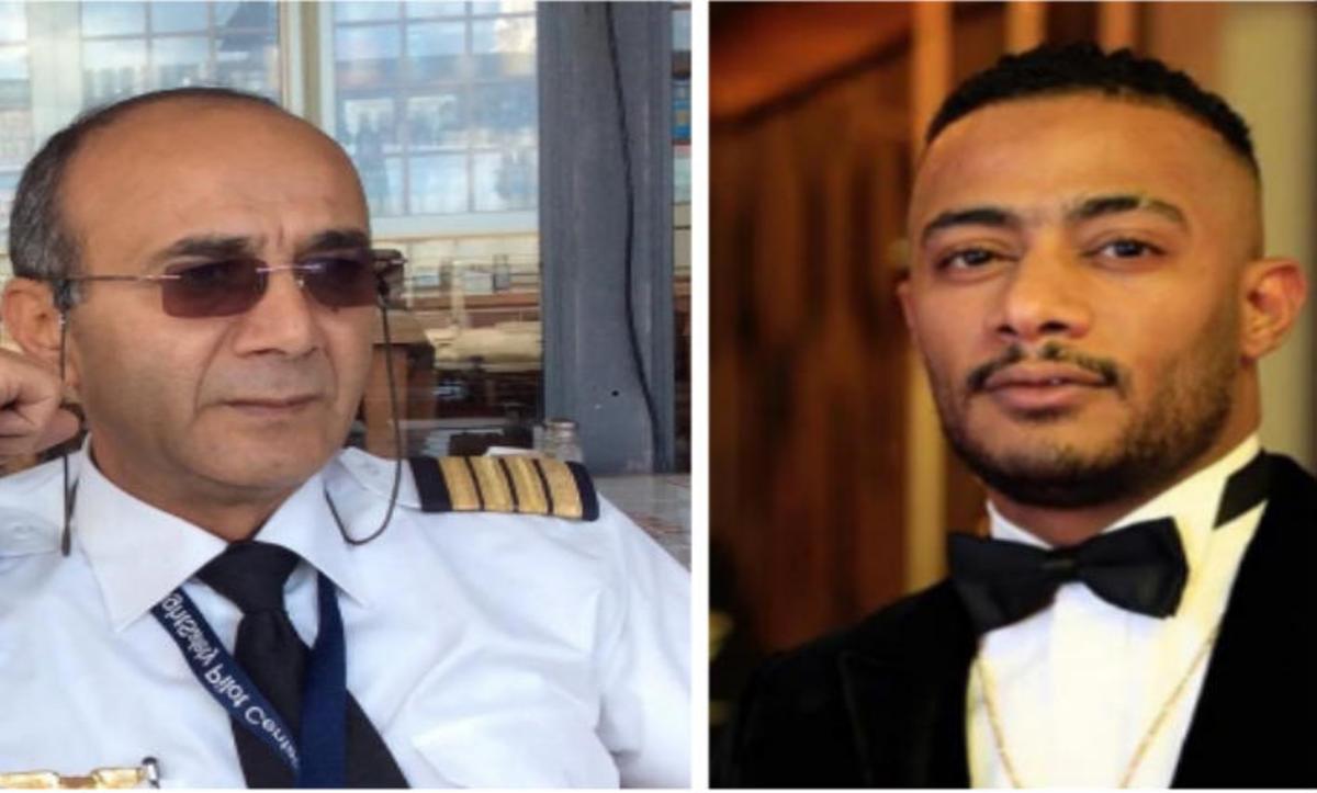 محمد رمضان والطيار أشرف أبو اليسر