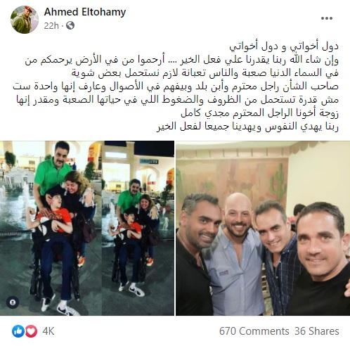 أحمد التهامي