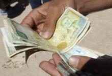 Photo of خبير اقتصادي: زيادة الرواتب في سوريا يجب أن تكون 10 أضعاف الحالية لتتوافق مع الأسعار