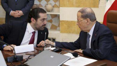 Photo of لبنان.. الحريري يرفض تشكيل حكومة كما يريدها ميشال عون