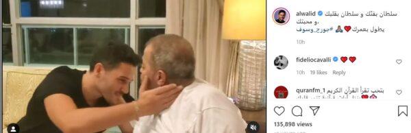 """وليد الحلاني يُطرب جورج وسوف بغنائه والأخير: """"صوتك يا بييي، نزلي دمعتي"""" (فيديو)"""