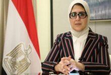 Photo of الصحة المصرية تطمأن مواطنيها: زيادة الإصابات لا تتعدى الـ 10%