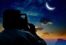 Photo of بين الخميس والجمعة.. دول تحدد أول أيام عيد الفطر وأخرى تتحرى الهلال اليوم الأربعاء