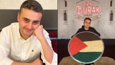 Photo of كنافة العلم الفلسطيني.. الشيف بوراك يتضامن مع الفلسطينيين على طريقته الخاصة (فيديو)