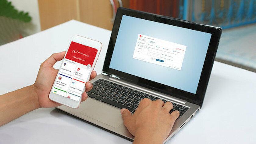 """تركيا تتيح للأجانب إمكانية التقدم إلكترونياً للجنسية التركية عبر بوابة """"E DEVLET"""""""