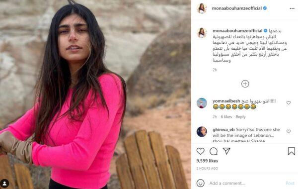 """وكانت ميا خليفة، قد أثارت غضب إسرائيل، بتغريدة، وصفت فيها، شرابها بأنه أقدم من تلك """"الدولة المزعومة""""."""