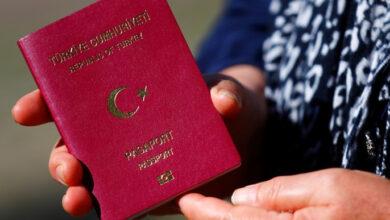 """Photo of بعد إتاحة التقديم عبر """"إي دولات"""".. توضيحات بشأن مراحل الحصول على الجنسية التركية"""