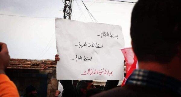 صحيفة بريطانية: العالم سيدفع ثمن شرعنة نظام الأسد