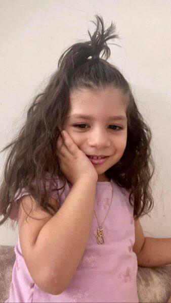 حفيدة أيمن رضا