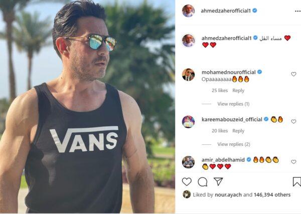 أحمد زاهر يفاجئ جمهوره بطلة رياضية مختلفة