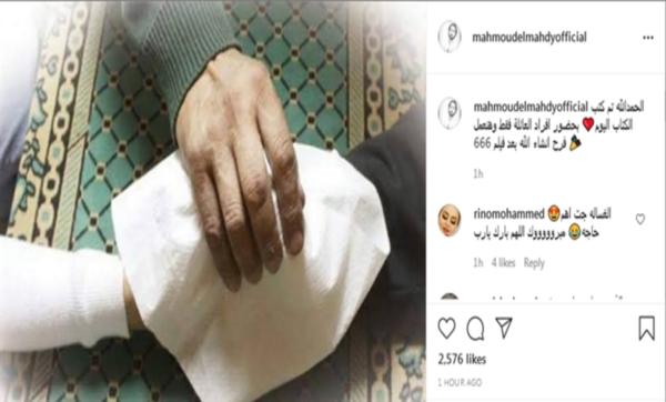 الفرح بعد فيلم 666.. عقد قران الفنانة المصرية منة عرفة على محمود المهدي (صورة)