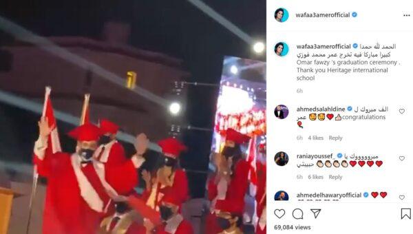 وفاء عامر تحتفل بتخرج ابنها بفيديو للحفل على انستجرام