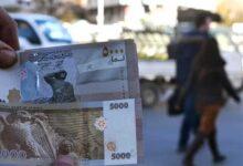 Photo of بعد انتهاء عطلة عيد الأضحى.. أسعار العملات والذهب مقابل الليرة السورية