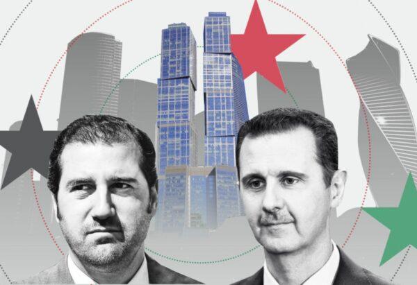 نظام الأسد يطرد رامي مخلوف من سيرتيل