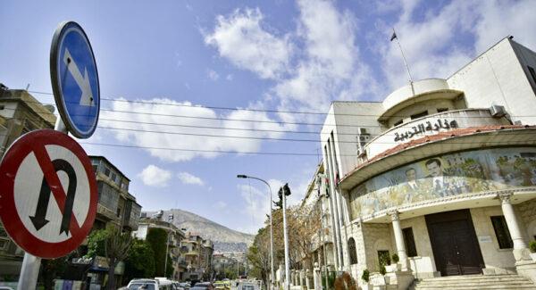 """سوريا.. وزارة التربية تعلن نتائج امتحانات التاسع """"التعليم الأساسي والإعدادية الشرعية"""" 2021"""