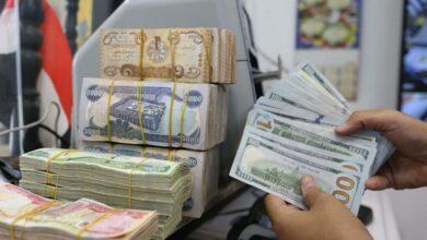 Photo of الدولار في أدنى مستوياته وارتفاع أسعار الذهب وتوقعات له بمزيد من المكاسب
