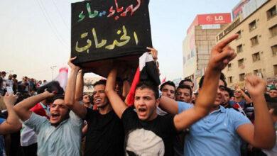 Photo of خبراء يحللون الموقف الأمريكي من تعليق إيران تصدير الكهرباء إلى العراق