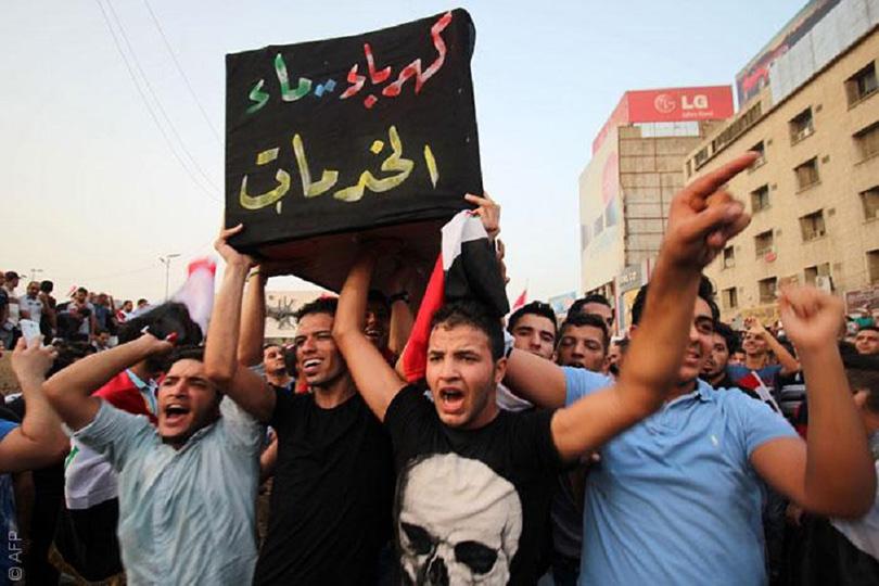 خبراء يحللون الموقف الأمريكي من تعليق إيران تصدير الكهرباء إلى العراق