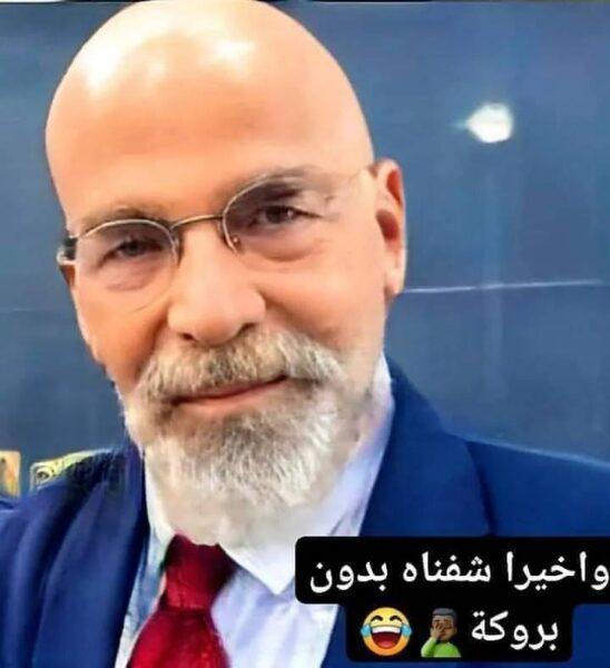 ياسر العظمة