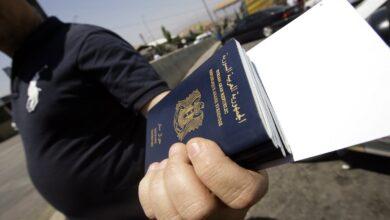Photo of بعد توقف لأسابيع.. نظام الأسد يحدد موعد فتح إصدار جوازات السفر في سوريا