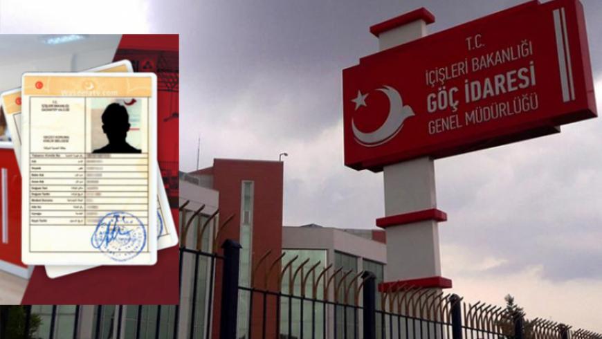 لمن فاته الحصول على الكمليك.. مدى بوست ترصد ولايات تركية فتحت التسجيل والتبصيم للمرة الأولى