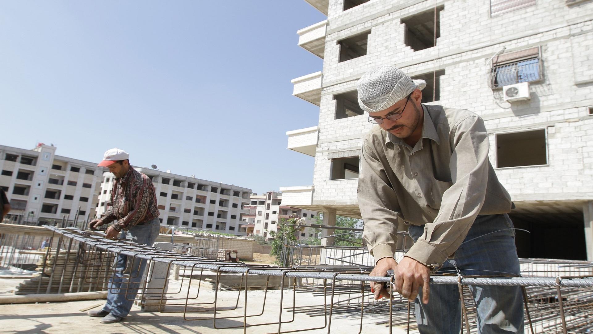 تراجع سوق العقارات في سوريا بعد ارتفاع عالمي لأسعار مواد البناء