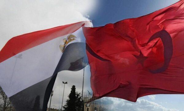 الخارجية التركية تنشر نتائج جولة المشاورات الثنائية بين مصر وتركيا