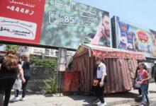 Photo of باحث سوري: مؤسسات نظام الأسد فشلت في إدارة الأزمة الاقتصادية في سوريا